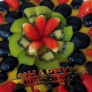 biyana-kulai-johor-kek-murah-sedap-makanan-lazat-cake-cupcake-birthday-cake-selamat-hari-jadi-guru